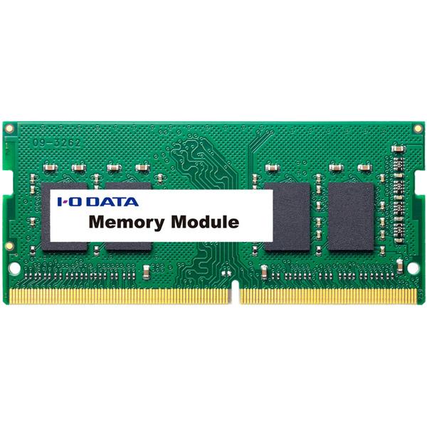 PC4-2400(DDR4-2400)対応ノートPC用メモリー(簡易包装モデル) 8GB SDZ2400-H8G/ST(FMDI008362)