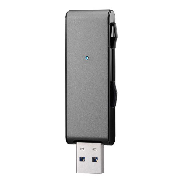 USB3.1 Gen 1(USB3.0)対応 USBメモリー 64GB ブラック U3-MAX2/64K(FMDI010181)