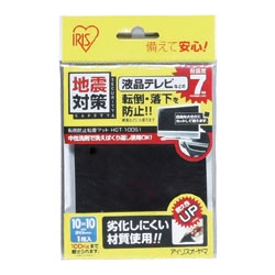 転倒防止粘着マット ブラック HGT-10051(FMDI001987)