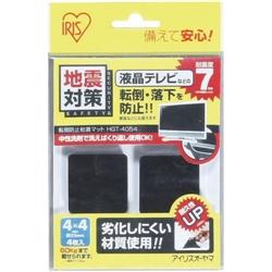 転倒防止粘着マット ブラック HGT-4054(FMDI001990)