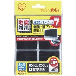 転倒防止粘着マット ブラック HGT-5054(FMDI001991)
