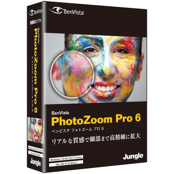 PhotoZoom Pro 6(FMDIS00996)