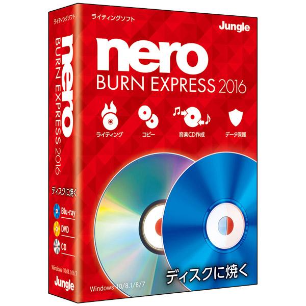 Nero BurnExpress 2016(FMDIS01000)