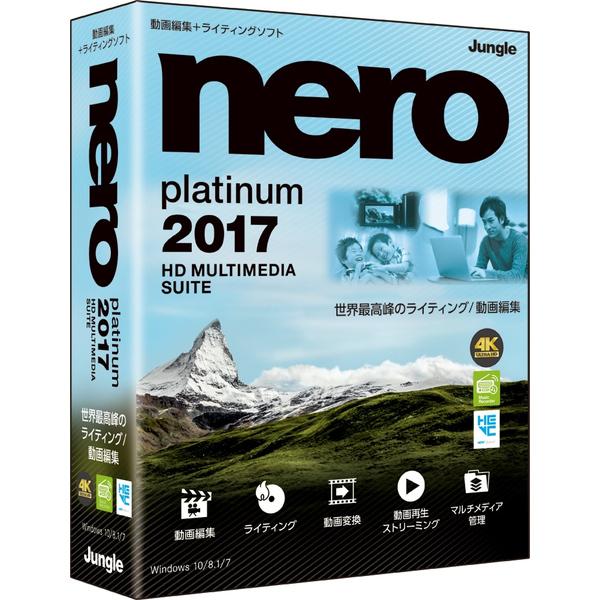 Nero 2017 Platinum(FMDIS01097)