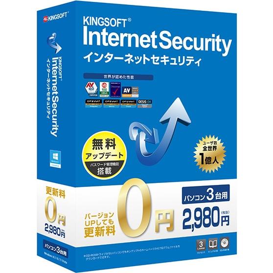 KINGSOFT Internet Security 2015 パッケージ 3ライセンス版 KIS-PC03-DIS(FMDIS01041)