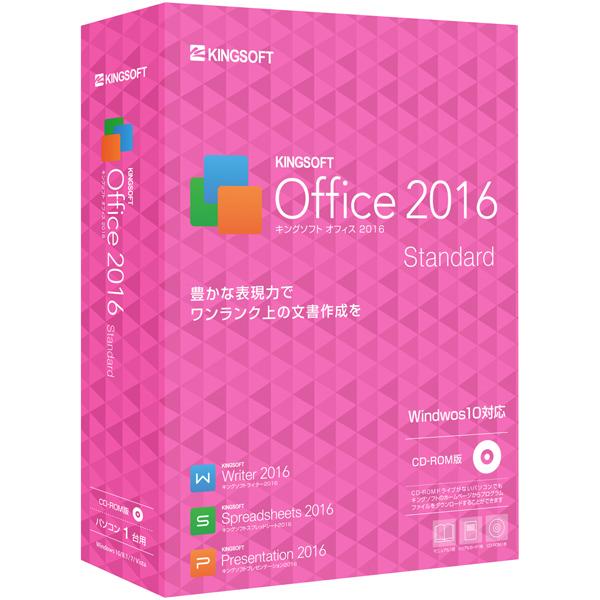 KINGSOFT Office 2016 Standard パッケージ CD-ROM版 KSO-16STPC01a(FMDIS00640)