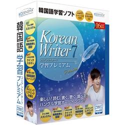 KoreanWriter7 学習プレミアム(FMDIS00200)