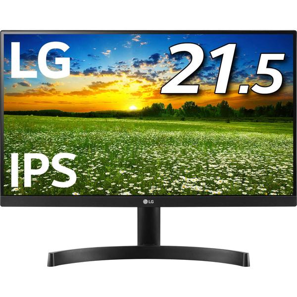 21.5型ワイド液晶ディスプレイ(IPS/LED/ブルーライト低減/フリッカーセーフ/超解像) 22MK600M-B(FMDI010741)