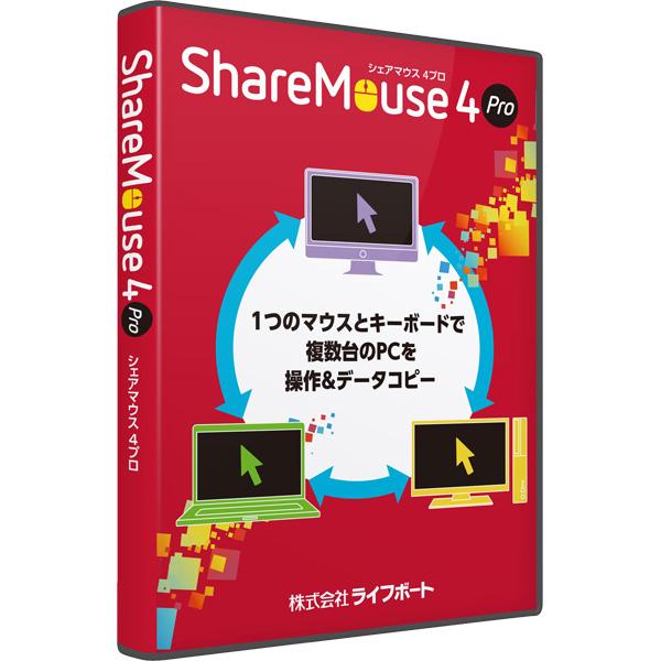 ShareMouse 4 Pro(FMDIS01335)