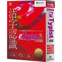e.Typist v.15.0(FMDIS00872)