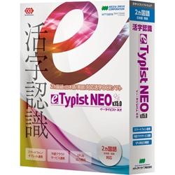 e.Typist NEO v.15.0(FMDIS00873)