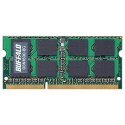 PC3-12800(DDR3-1600)対応 204Pin用 DDR3 SDRAM SO-DIMM 8GB(FMDI001147)