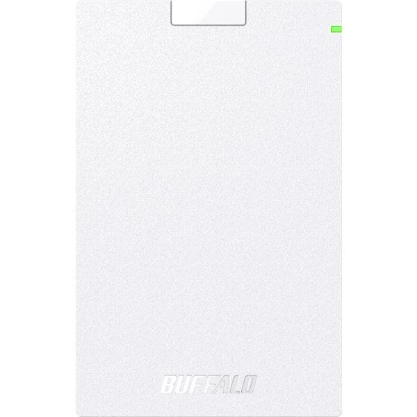ミニステーション USB3.1(Gen.1)対応 ポータブルHDD スタンダードモデル ホワイト 2TB HD-PCG2.0U3-GWA(FMDI010225)
