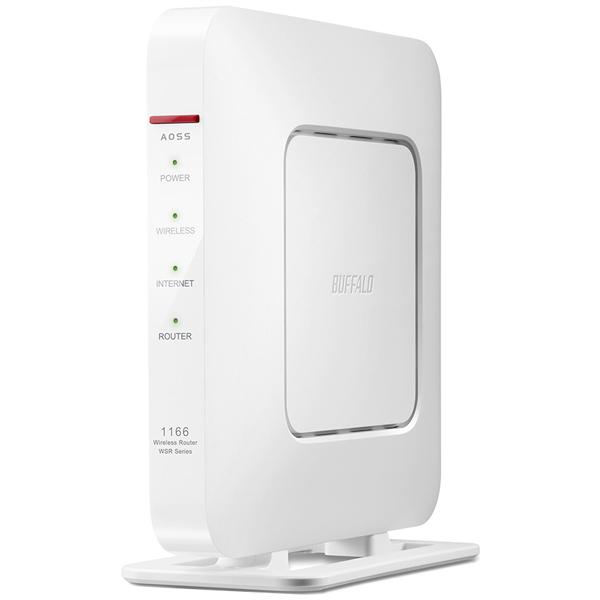 無線LAN親機 11ac/n/a/g/b 866+300Mbps エアステーション QRsetup ハイパワー Giga Wi-Fiリモコン WSR-1166DHP2-WH(FMDI005718)
