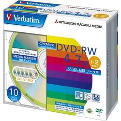 DVD-RW(CPRM対応) 繰り返し記録用 4.7GB 1-2倍速 1枚5mmケース(白) 10Pカラーミックス DHW47NDS10V1(FMDI004890)