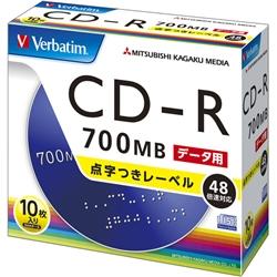 CD-R 700MB PCデータ用 48倍速対応 1枚5mm厚ケース白10枚入り 点字付レーベル SR80FB10V1(FMDI004842)