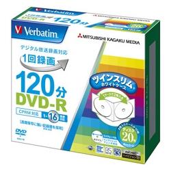 DVD-R(CPRM) 録画用 120分 1-16倍速 5mmツインケース20枚パック ワイド印刷対応 VHR12JP20TV1(FMDI004896)