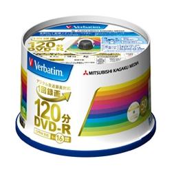 DVD-R(CPRM) 録画用 120分 1-16倍速 50枚 インクジェット対応ホワイトレーベル VHR12JP50V4(FMDI004898)