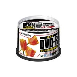 DVD-R CPRM録画用120分 16倍速対応 スピンドルケース 50枚 ワイド印刷対応 VHR12JPP50(FMDI004900)
