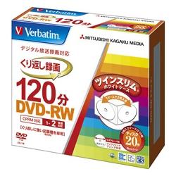 DVD-RW(CPRM) 録画用 120分 1-2倍速 5mmツインケース20枚パック ワイド印刷対応 VHW12NP20TV1(FMDI004902)