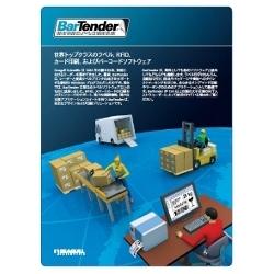 バーコード作成ソフト BarTender Automation版 Ver10.1(FMDIS00875)