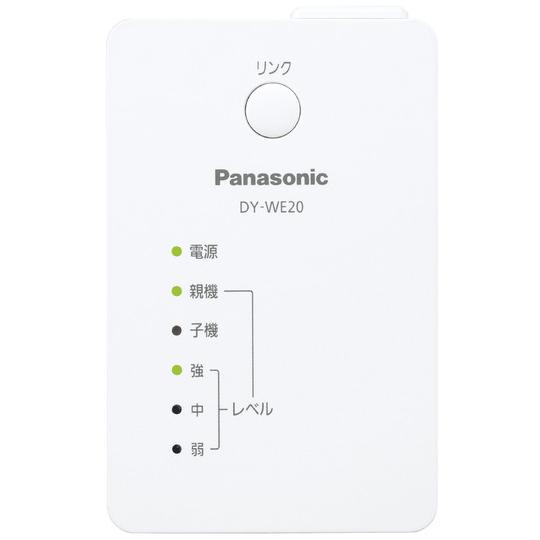 無線LAN中継機 (ホワイト)DY-WE20-W(FMDI010022)