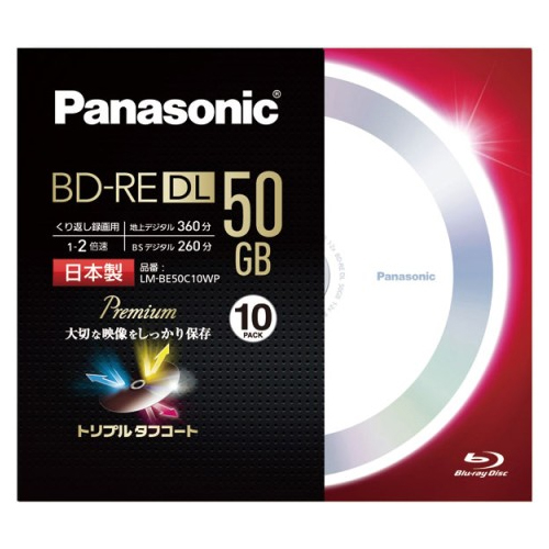 録画用2倍速ブルーレイディスク 片面2層50GB(書換型) 10枚パック LM-BE50C10WP(FMDI004827)