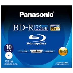 Blu-rayディスク 25GB (1層/追記型/4倍速/ワイドプリンタブル10枚)・LM-BR25LDH10(FMDI004196)