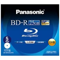 Blu-rayディスク(BD-R) 25GB (1層/追記型/4倍速/ワイドプリンタブル5枚)(FMDI001131)