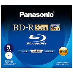 Blu-rayディスク 50GB (2層/追記型/4倍速/ワイドプリンタブル5枚)(FMDI000945)