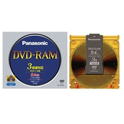 DVD-RAMディスク 9.4GB(両面/3倍速) LM-HB94L(FMDI004914)