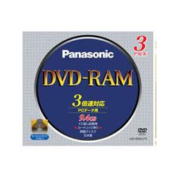 DVD-RAMディスク 9.4GB (両面/3枚組/3倍速) LM-HB94LP3(FMDI004915)