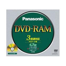 DVD-RAMディスク 4.7GB (片面/カートリッジなし) LM-HC47L(FMDI004916)