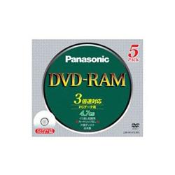 DVD-RAMディスク 4.7GB(片面/カートリッジなし/5枚プリンタブル) LM-HC47LW5(FMDI004917)