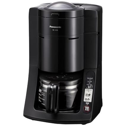 5カップ(670ml) 沸騰浄水コーヒーメーカー (ブラック) NC-A56-K(FMDI007218)