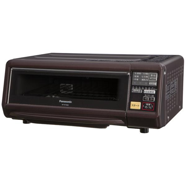 スモーク&ロースター けむらん亭 (ブラウン) NF-RT1000-T(FMDI006428)