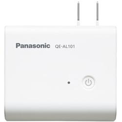 モバイルバッテリー搭載AC急速充電器 (ホワイト) QE-AL101-W(FMDI005686)