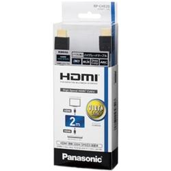 HDMIケーブル 2.0m (ブラック)RP-CHE15-W(FMDI003274)