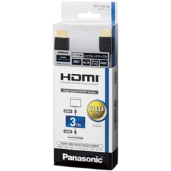 HDMIケーブル 3.0m (ブラック)RP-CHE20-W(FMDI003276)