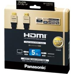 HDMI�P�[�u�� 5.0m �i�u���b�N�j RP-CHEX50-K(FMDI003282)