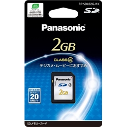 2GB SDメモリーカード RP-SDL02GJ1K(FMDI004593)