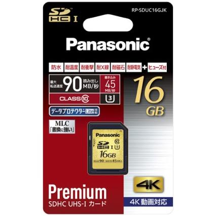 16GB SDHC UHS-I メモリーカード RP-SDUC16GJK(FMDI004594)
