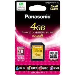 4GB SDHCメモリーカード RP-SDWA04GJK(FMDI004597)