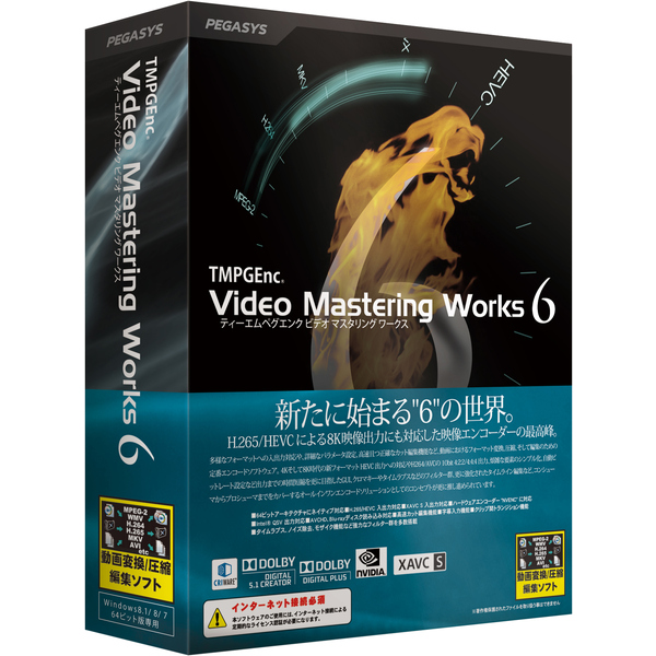 TMPGEnc Video Mastering Works 6(FMDIS01019)