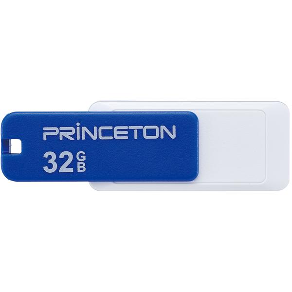 パスワードロック機能付きセキュリティUSBメモリー 32GB PFU-XLK/32G(FMDI012625)