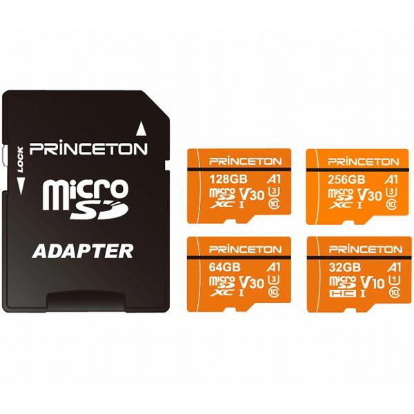 32GB microSDHCカード UHS-I A1対応 PMSDA-32G(FMDI013302)