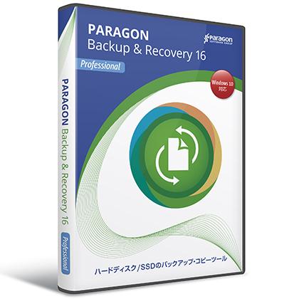 Paragon Backup & Recovery 16 Professional シングルライセンス(FMDIS01203)