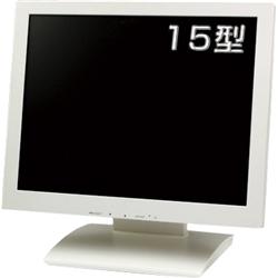 15インチ液晶ディスプレイ QT-1504P(AVG)(FMDI006093)