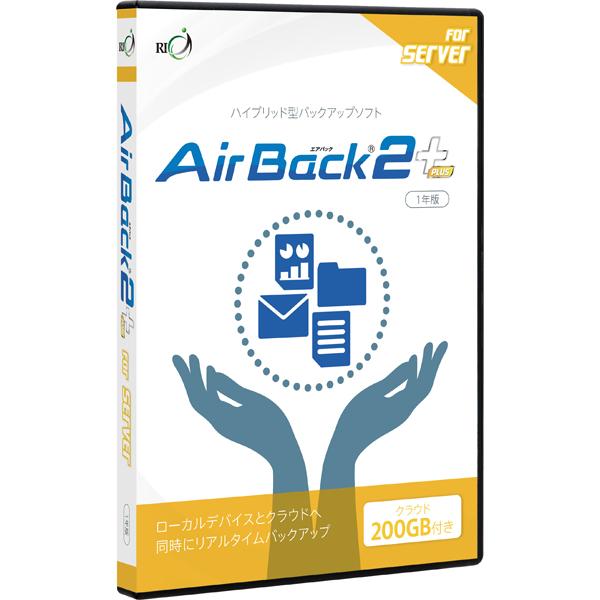 Air Back 2 Plus for Server 1年版(FMDIS01204)