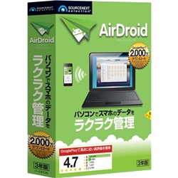 AirDroid プレミアム 3年版(FMDIS00888)